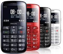 PHILIPS X2560 Specification - IMEI.info