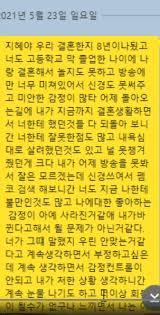 을지문덕 장군을 을지로 장군이라고 하질 않나, 대만의 수도를 홍콩, 마카오라 하질 않나(.),25 심지어 co2를 산소라고 할 정도이다. 2lpdvkynmohygm