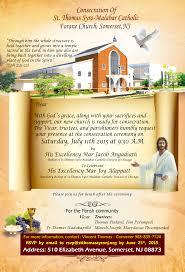 consecration invite st thomas syro malabar forane catholic church consecration invite