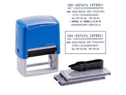 <b>Штамп самонаборный Berlingo Printer</b> 8028 60x35mm 7 строк BSt ...