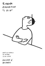 シンプルクールなイラストがかっこいい 注目のアート展開催