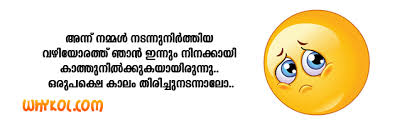 Whats App Status In Malayalam