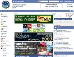 Wap-сайты букмекерских контор