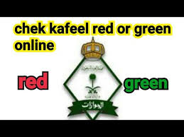 Red Checking Iqama Red Green Checking Kafeel And Nitqat System