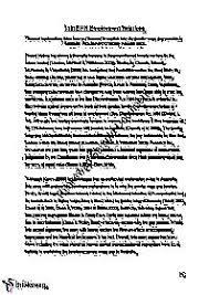 Ccot Essay Example Uufom