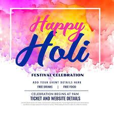 Happy Holi Festival Celebration Invitation Card Design Download