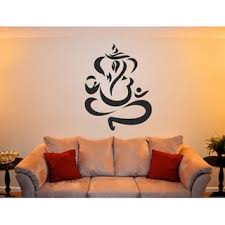 Small Picture Wall Art Dcor Buy Wall Stickers Posters and Paintings Online