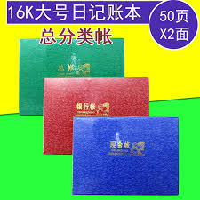 small ledger books usd 4 96 books large and small cash journal bank deposit journal
