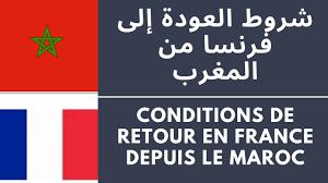 conditions_retour_maroc_france Conditions retour du Maroc en France/شروط  العودة إلى فرنسا من المغرب - YouTube
