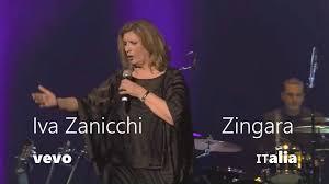 Roma Music Vall - Iva Zanicchi - Zingara