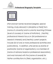 biography templates examples personal professional  printable professional biography template