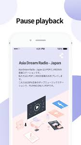 Asia Dream Radio - Japan by Alyce Smith