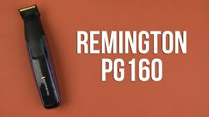 Распаковка <b>REMINGTON PG6160</b> - YouTube