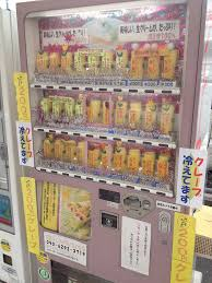 Crazy Vending Machines In Tokyo Delectable Japanese Vending Machines Your Guide Compathy Magazine