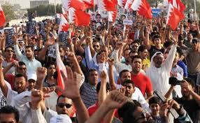 Image result for تنها جرم زندانیان سیاسی در بحرین اعتراض به دولت قبیلهای آلخلیفه است