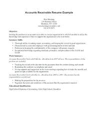 Accounts Payable Resume Format Accounts Payable Resume Examples ...