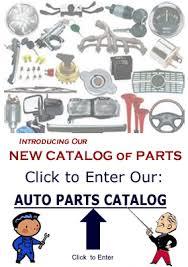 chevrolet cobalt parts list catalog home chevy cobalt