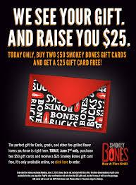 smokey bones gift card offer