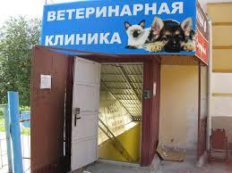 """Ватажок """"ДНР"""" Захарченко поскаржився на брак """"тисяч лікарів у республіці"""" - Цензор.НЕТ 8395"""