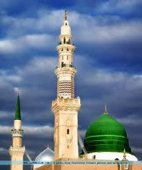 Wallpaper Masjid Nabawi Full Hd