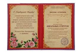 Купить диплом бакалавра полный госзнак avia interclub spb ru Купить настоящий диплом высшего учебного заведения России и стран бывшего СНГ без