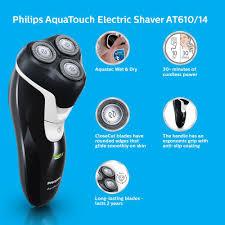 ⭐Máy cạo râu Philips PQ206: Mua bán trực tuyến Máy cạo râu với giá rẻ