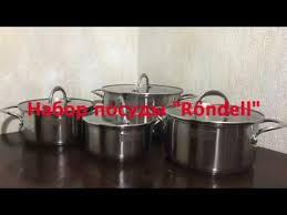 набор кухонной посуды calve с подставкой 8 предметов cl 1809