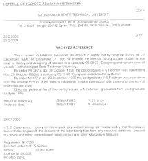 Computer Science Internship Resume Internship Resume Objective ...