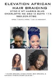 elevation african hair braiding