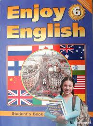 Иллюстрация из для enjoy english Английский с удовольствием  Иллюстрация 12 из 40 для enjoy english Английский с удовольствием 6 класс Учебник