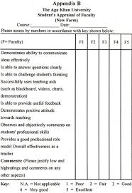 teacher feedback form results of faculty evaluation at the aga khan university karachi