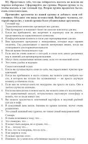 по английскому языку класс Биболетова М З упражнение ГДЗ по английскому языку 9 класс Биболетова М З 81 упражнение