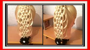 Lace Hair Style lace basket braid hairstyle hairglamour styles hairstyles 2489 by wearticles.com