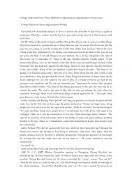conclusion of a persuasive essay persuasive speech conclusion examples of a persuasive essay persuasive essay introduction format persuasive essay introductory paragraph review persuasive speech