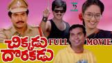Satyanarayana Kaikala Chikkadu Dorakadu Movie