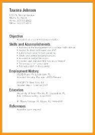 Computer Skill For Resume Skill For Resume Examples Wikirian Com