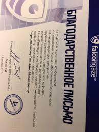 Участие в конференции Комплексный подход к обеспечению  Управление событиями активами и инцидентами ИБ докладчик positive technologies Управление доступом к данным и анализ поведения пользователей