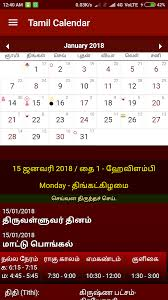 Rahu Kaal Chart Rahu Kalam And Yamagandam