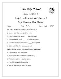 English - Class 3 | The City School KAECHS CAMPUS