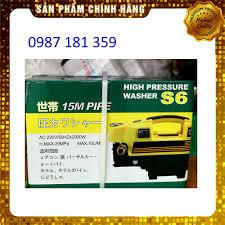 Máy Rửa Xe Mini - 💓 Sakura SK9070 2000W Japan 💓 [ Bảo Hành 18 Tháng ] -  HÀNG CHÍNH HÃNG