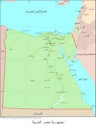 Al Moqatel - مصر Egypt (جمهورية مصر العربية Arab Republic of Egypt)