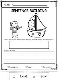Kindergarten June Sentence Building | Kindergarten Worksheets ...