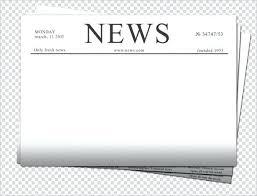 Newspaper Template For Photoshop Free Newspaper Ad Job Advertisement Template Horizontal Psd