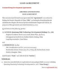 It is wise to follow a template to get an idea of what should be included and what should be avoided in a loan agreement. Loan Agreement Download Word Pdf Agreements Org