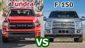 2018 Ford F-150 VS 2017 Toyota Tundra Pickup - Auto Comparison ...