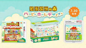 3ds Xl Happy Home Designer Bundle Animal Crossing Happy Home Designer Finally Gets Japanese