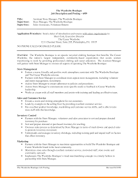 business operations retail manager resumeoperations manager sample resume job description photopng retail manager sample resume