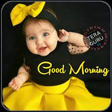 110+ Good Morning Punjabi Pictures ...