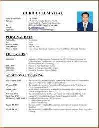 Example Curriculum Vitae Cv Resume Sample Student Starengineering Curriculum Vitae Examples 10