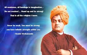 Vivekananda Quotes Best Top Ten Inspirational Swami Vivekananda Quotes